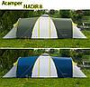 Палатка туристическая Acamper Nadir 8 двухкомнатная зеленая
