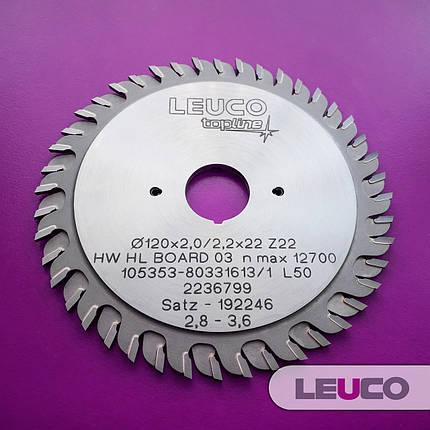 """Двухкорпусные подрезные дисковые пилы Leuco с регулировочными кольцами, 120х2,8-3,6х2,2х22 z=22+22, """"ES"""" зуб, фото 2"""