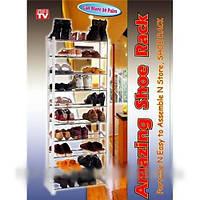 Органайзер Amazing Shoe Rack на 30 пар обуви