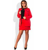 Женский костюм тройка размеры от XL 4192