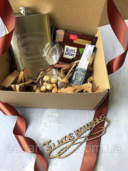 Подарочный набор Настоящего Мужчины / Подарок / Эксклюзивный подарочный набор / опт
