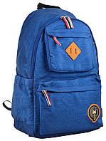 f0177e4291ab Скидки на Школьные рюкзаки для подростков YES в Украине. Сравнить ...