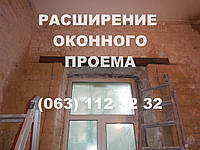 Расширение проема в кирпичной стене, фото 1