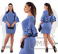 """Платье больших размеров """" Рукава рюш """" Dress Code, фото 1"""