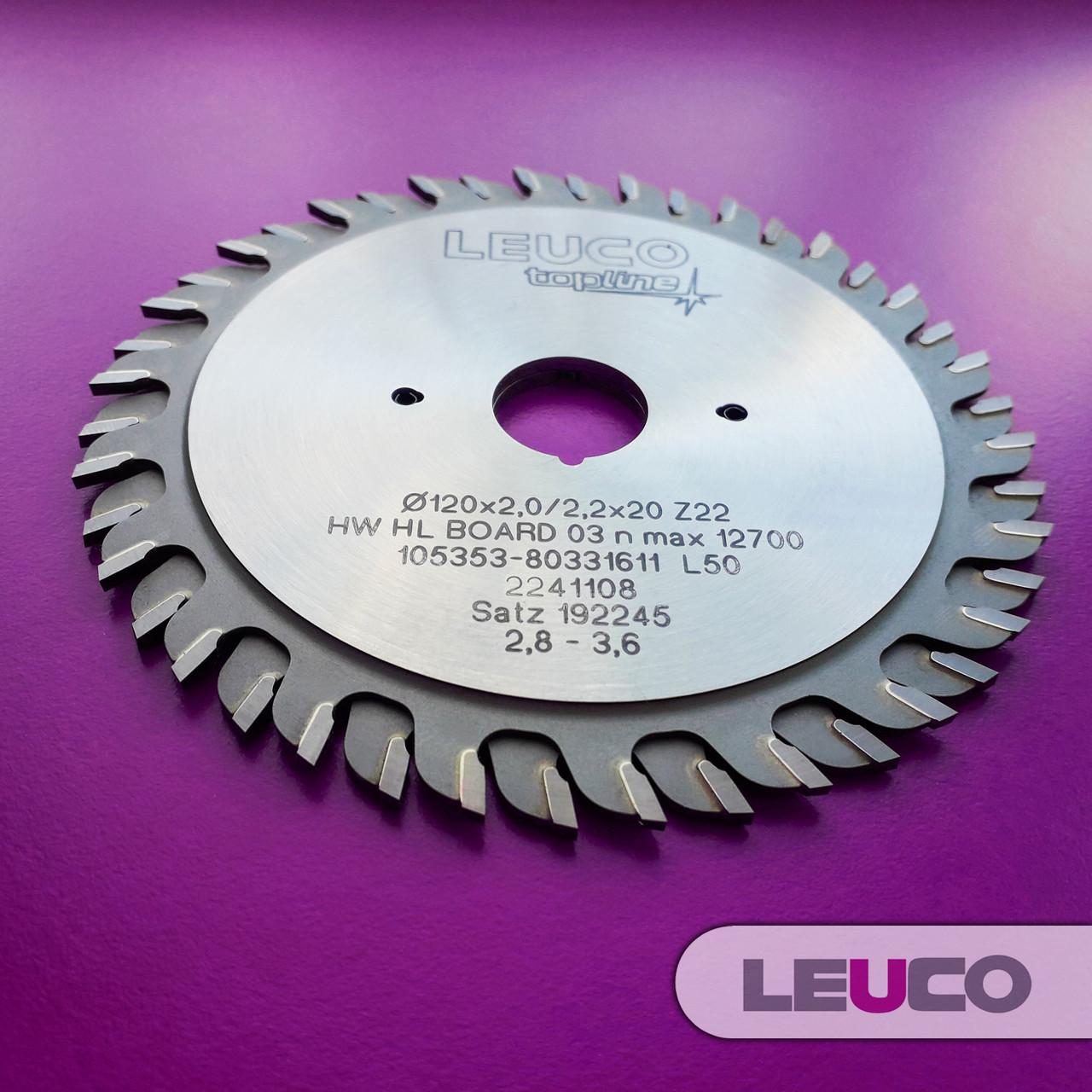 """120х2,8-3,6х2,2х20 z=22+22 Двухкорпусные подрезные дисковые пилы Leuco с регулировочными кольцами, """"ES"""" зуб"""