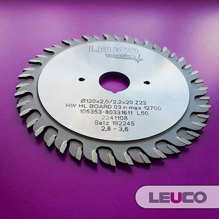 """Двухкорпусные подрезные дисковые пилы Leuco с регулировочными кольцами, 120х2,8-3,6х2,2х20 z=22+22, """"ES"""" зуб, фото 2"""