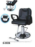 Стул для клиента S-302B , Универсальное кресло для салонов красоты