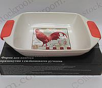 Форма для запекания Krauff 24-269-021 керамическая ~ 1250 мл