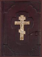 Библия с комментариями и приложениями 23х16 см