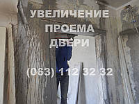 Расширение проема в панельном доме , фото 1