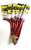 Кисть флейцевая 2' тип Лакра Arles