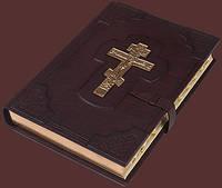 Библия с комментариями и приложениями 23х16 см на украинском языке