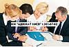 Установить факт принадлежности документа - Адвокат Киев тел. 3618792