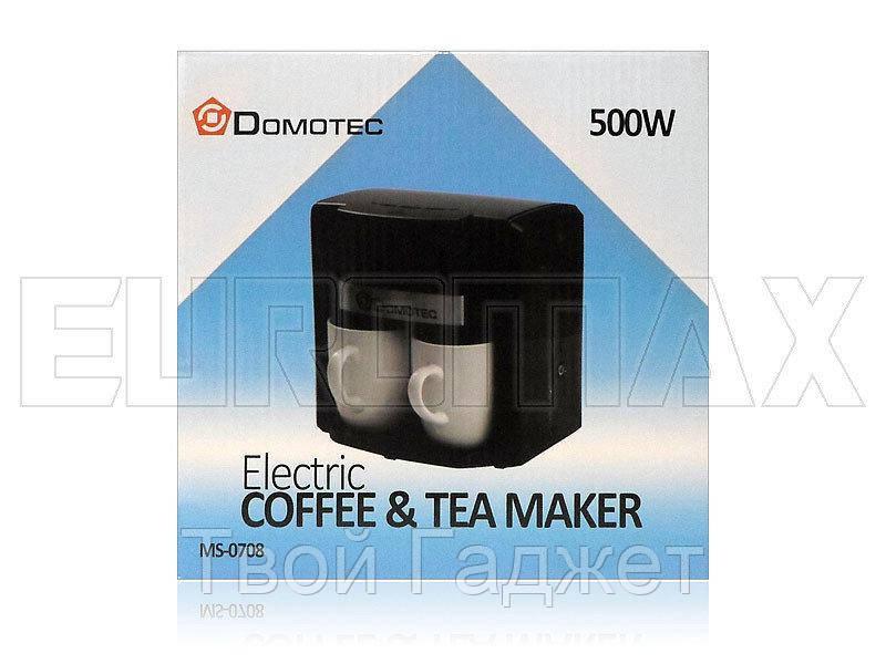 Кофеварка Domotec на две чашки. 500Вт 300мл