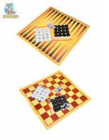 Шахматы 3 в 1 (в пакете)