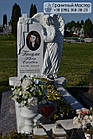 Памятник из мрамора № 4, фото 6
