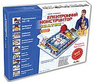 Электронный конструктор знаток 999 схем REW-K001