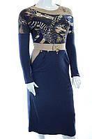 Платье женское 5103 Синий, 52