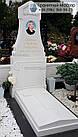 Памятник из мрамора № 8, фото 2