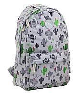 555424 Рюкзак молодежный ST-31 Cactus, 44*28*14 1 Вересня