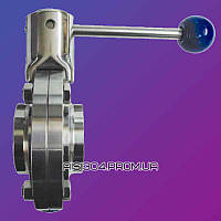 Затвор дисковый DIN Dn 40 из нержавеющей стали AISI 304 (сварка / сварка)
