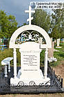 Памятник из мрамора № 13, фото 3