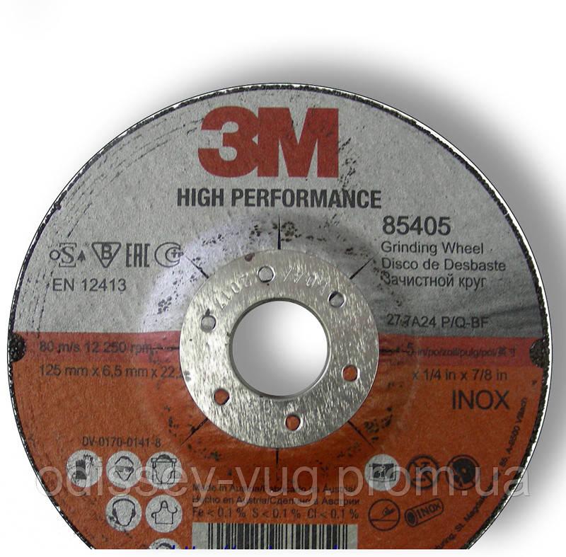 Зачистной круг 3М  High Performance,(125 мм. х 6,5 мм. х 22,2 мм.). 85405