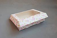 Коробка для пряников, 150*200*30, розовая