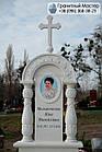 Памятник из мрамора № 19, фото 2