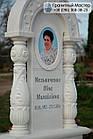 Памятник из мрамора № 19, фото 3