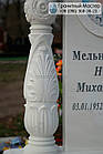 Памятник из мрамора № 19, фото 6