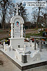 Памятник из мрамора № 19, фото 9