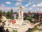 Памятник из мрамора № 20, фото 2