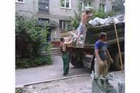 Вывоз и вынос мусора.