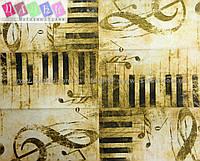 """Салфетка декупажная 33x42см 16 """"Скрипичный ключ и клавиши"""""""