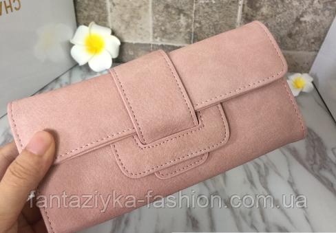 Бумажник женский длинный розовый