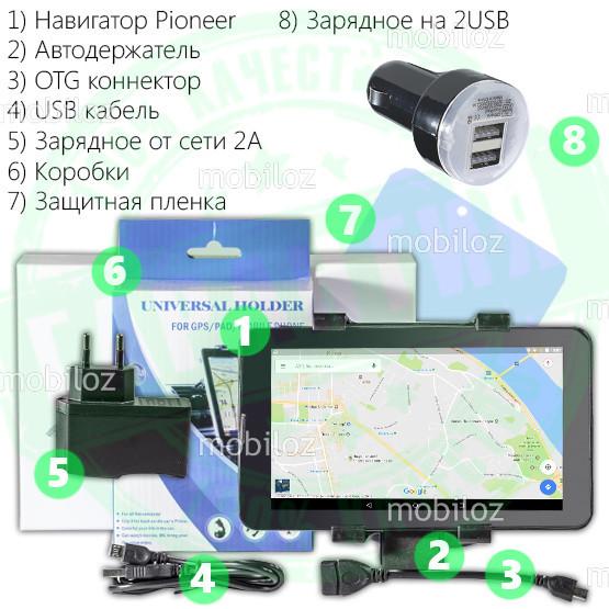 ➨Навигатор Pioneer DVR700PI GPS 1+8 GB 3G 2SIM Android 5.1 Wi-fi IGO N 8