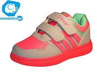 Детские кроссовки с подсветкой TM Clibeeр.26.30.31