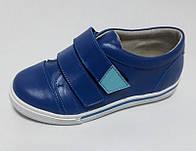 Кроссовки синие подростковые для мальчика из натуральной кожи на термопластичной резиновой подошве