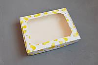 Коробка для пряников, 150*200*30, желтая