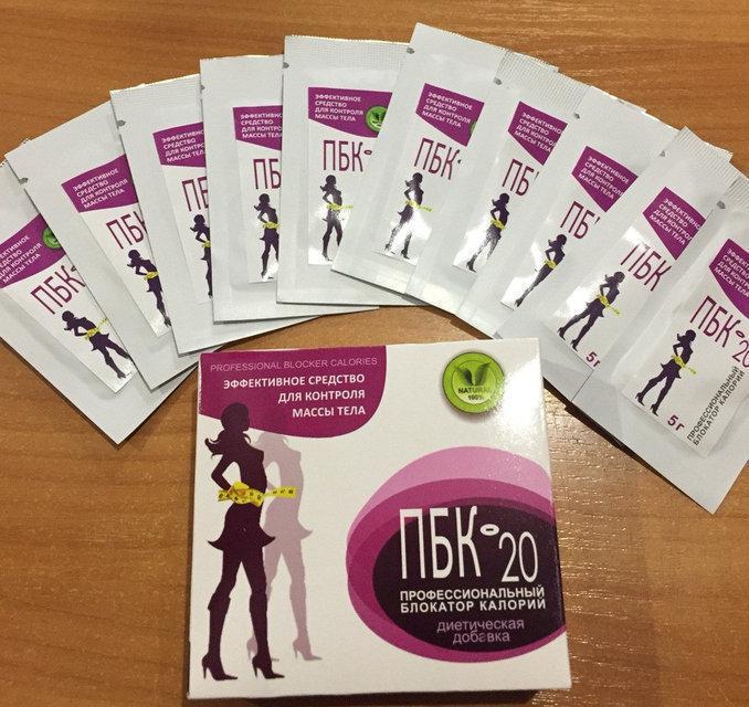 ПБК-20 - Профессиональный блокатор калорий (10 саше)
