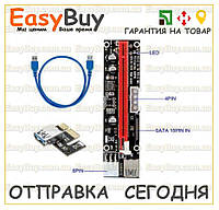 Адаптер Riser Card VER103C Универсальный! MOLEX/SATA/6PIN райзер плата расширения майнинг для видеокарт