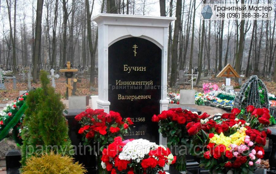 Пам'ятник з мармуру № 22