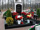 Пам'ятник з мармуру № 22, фото 3