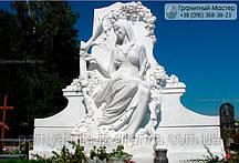 Памятник из мрамора № 23