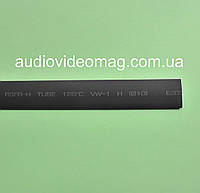 Термоусадочная трубка (2:1) - 10.0/5.0 мм, 1 метр, черная