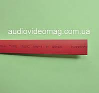 Термоусадочная трубка (2:1) - 10.0/5.0 мм, 1 метр, красная