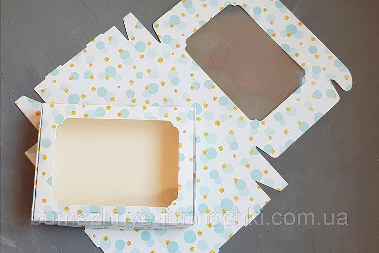 Коробка для пряников, 150*200*30, голубая