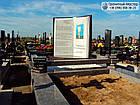 Памятник из мрамора № 25, фото 3