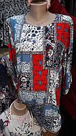 Шикарная женская блуза пиджак